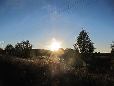 Играние солнца